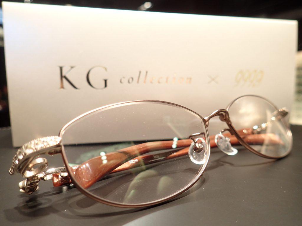 999.9(フォーナインズ) KG-collection KG-02