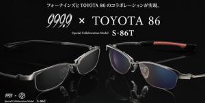 999.9(フォーナインズ) 新作 S-86T 入荷