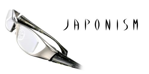 JAPONISM(ジャポニスム)