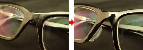 O様のメガネのメンテナンスが出来上がりました。 加工