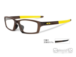 CROSSLINK PITCH (OX8041-0356)