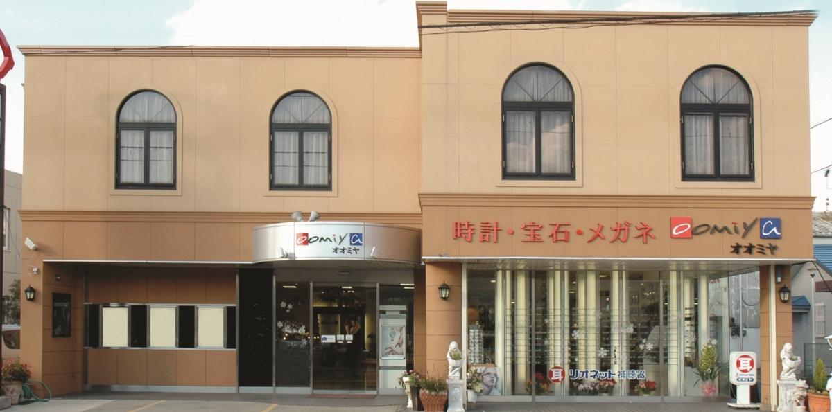 oomiya 湯浅店