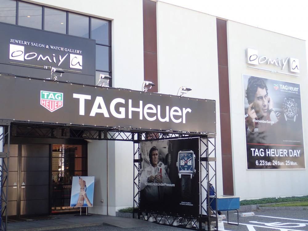 オオミヤ和歌山本店 TAG Heuer DAY(タグホイヤーデイ) 2018 今年も開催中です!