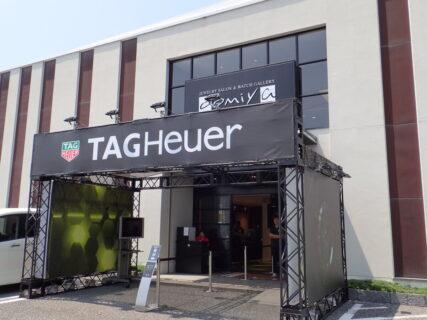 TAG Heuer DAY 2019(タグホイヤーデイ 2019) 2日目!