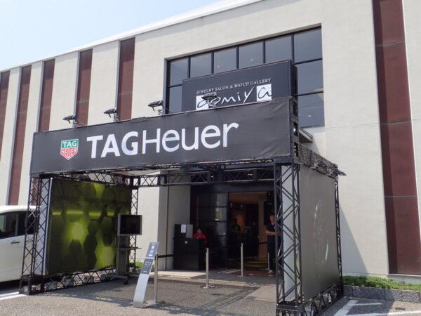 TAG Heuer DAY 2019(タグホイヤーデイ 2019) 2日目!-お知らせ