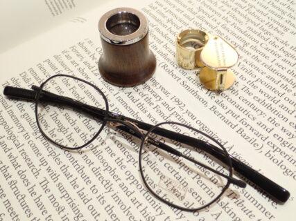 老眼鏡とルーペの違いご存知ですか?