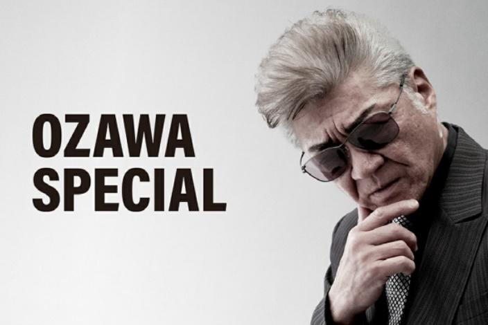 OZAWA SPECIAL(オザワスペシャル)| 999.9×⼩沢仁志氏との数量限定モデルです。