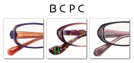 BCPC(ベセペセ)