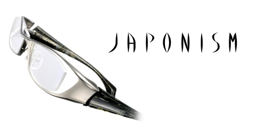 JAPONISM(ジャポニスム)