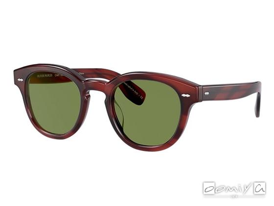 Cary Grant 2 SUN(OV5436S) 1679P1