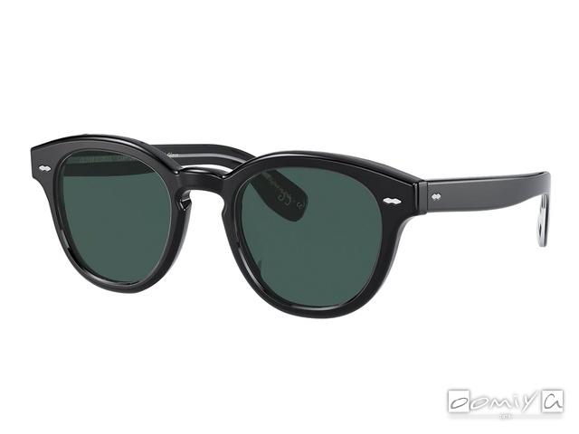 Cary Grant 2 SUN(OV5413SU) 14923R